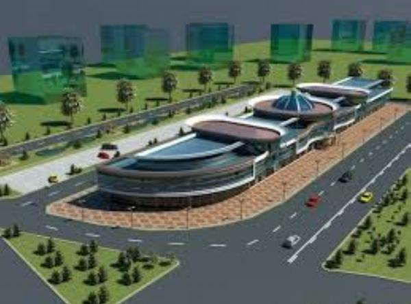 Kızılkaya Ticaret Merkezi